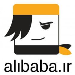 شرکت سفرهای علیبابا