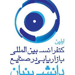 انجمن تحقیقات بازاریابی ایران