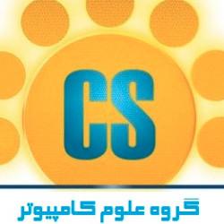 انجمن علمی گروه علومکامپیوتر دانشگاه تبریز