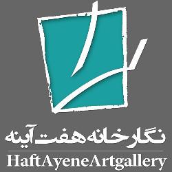 انجمن هنرهای تجسمی ساری