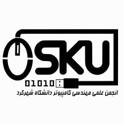 انجمن علمی مهندسی کامپیوتر دانشگاه شهرکرد
