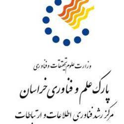 مرکز کسب و کارهای نوپا خراسان رضوی