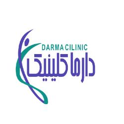 دارما کلینیک
