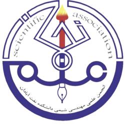 انجمن علمی مهندسی شیمی دانشکده نفت آبادان