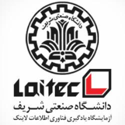 آزمایشگاه یادگیری فناوری اطلاعات دانشگاه صنعتی شریف (لایتک)