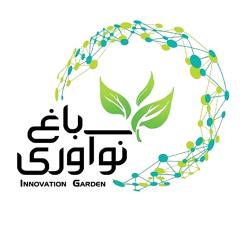 باغ نوآوری