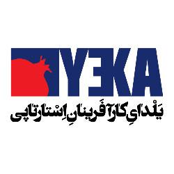 جمعی از فعالان اکو سیستم استارتاپی ایران