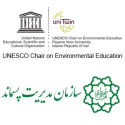 کرسی یونسکو در آموزش محیط زیست و سازمان مدیریت پسماند شهرداری تهران
