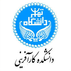 دانشکده کارآفرینی دانشگاه تهران