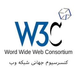 کنسرسیوم کسب و کارهای ایران