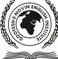 دپارتمان تخصصی زبان گویش نوین