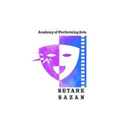 آموزشگاه آزاد هنرهای نمایشی ستاره سازان