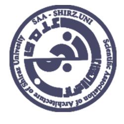 انجمن علمی  معماری دانشگاه شیراز
