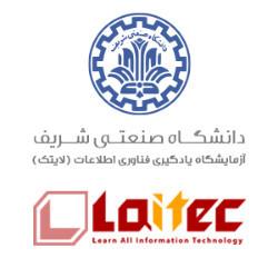 لایتک دانشگاه صنعتی شریف