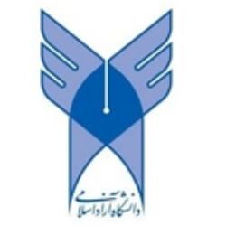 دانشگاه آزاد اسلامی واحد نجف آباد