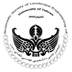 انجمن علمی مهندسی فضای سبز دانشگاه تهران
