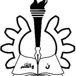 انجمن های علمی تحصیلات تکمیلی و مهندسی صنایع