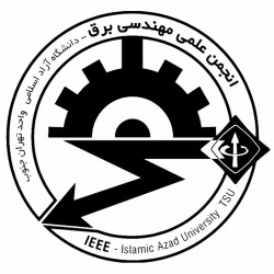 انجمن علمی برق تهران جنوب