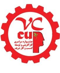 جشنواره vc cup شریف