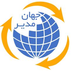 توسعه راهکار جهان مدیر