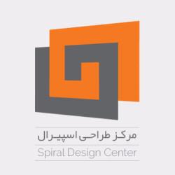 مرکز طراحی اسپیرال