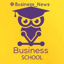 مدرسه تجارت
