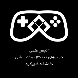 انجمن علمی بازی های دیجیتال و انیمیشن