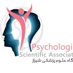 انجمن علمی روان