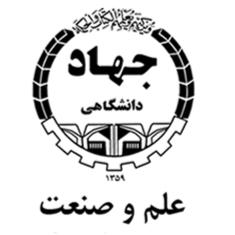 سازمان تجاری سازی فناوری و اشتغال دانش آموختگان جهاد دانشگاهی واحد علم و صنعت