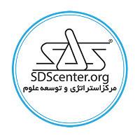 مرکز استراتژی و توسعه علوم