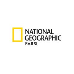 مدرسه تابستانی نشنال جئوگرافیک فارسی