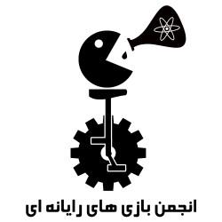 انجمن بازی های رایانه ای دانشگاه تهران