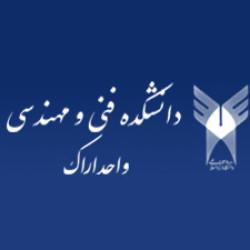 انجمن علمی کامپیوتر و IT دانشگاه آزاد اراک