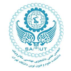 انجمن علمی مکاترونیک دانشگاه تهران