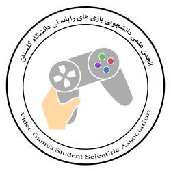 انجمن علمی دانشجویی بازی های رایانه ای دانشگاه گلستان