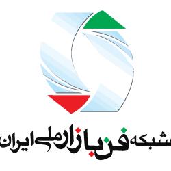 شبکه فنبازار ملی ایران