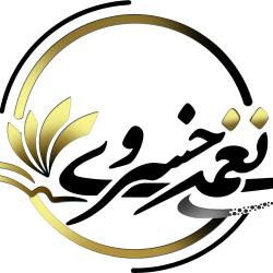 naghmeh.khosravi