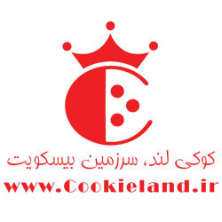 کوکی لند (راحله کیانی)