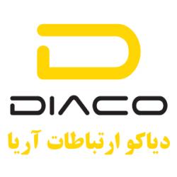 شرکت دیاکو ارتباطات آریا با حمایت مرکز شتاب دهنده هاب