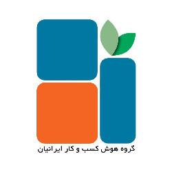 گروه هوش کسب و کار ایرانیان irbusinessintelligence