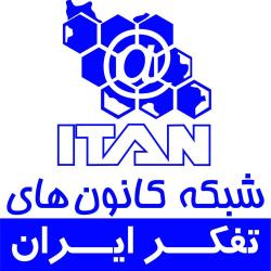 شبکه کانون های تفکر ایران
