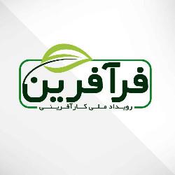 مرکز کارآفرینی دانشگاه آزاد مسجدسلیمان /نوذر صیفوری
