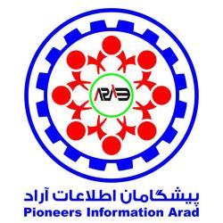 پیشگامان اطلاعات آراد