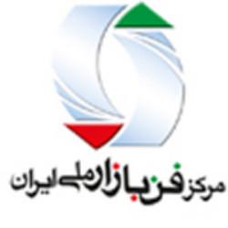 مرکز فن بازار ملی ایران