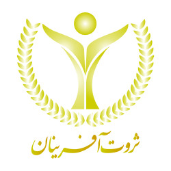 موسسه آموزش عالی ثروت آفرینان