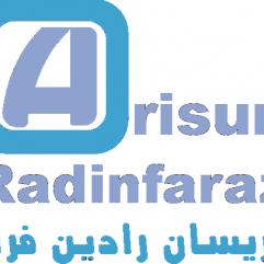 شرکت آریسان رادین فراز