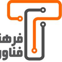 فرهنگسرای فناوری اطلاعات