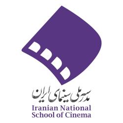 مدرسه ملی سینمای ایران