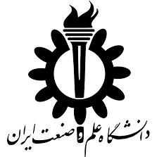 تیم نورومارکتینگ دانشگاه علم و صنعت ایران