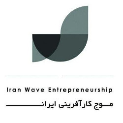 موج کار آفرینی ایران Iran Entrepreneurship Wave Association